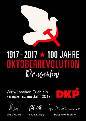 Bild: Neujahrsgrüße der DKP