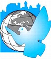 Logo: Friedensforum .. Antikriegstag 2018