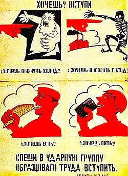 Majakowski-Plakat Zur Veranstaltung von Erich Schaffner