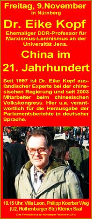 Banner: Eike Kopf Veranstaltung