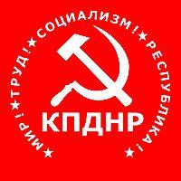Logo der KP der Republik Donezk - Stoppt den Krieg im Donbass!- Stoppt den Krieg im Donbass!