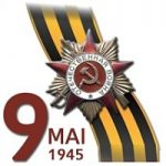 Bild: Film aus Moskau: Siegesparade 1945 in Farbe