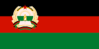 Artikel zur Situation in Afghanistan - Hier Flagge der ehemaligen Demokratischen Republik Afghanistan